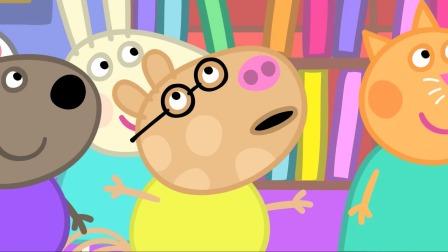 小猪佩奇:生病了就要吃药,虽然很难吃,但是病能够好的快