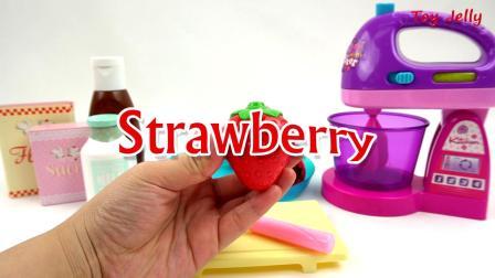 益智玩具,水果切切乐玩具搅拌机微波炉制作草莓蛋糕