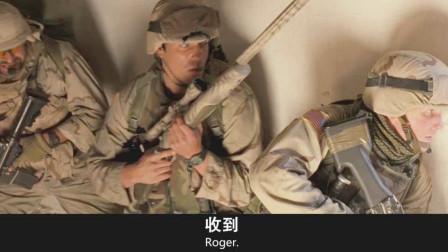 小分队奉命在伊拉克境内执行任务,然而无数次的搜寻皆无所获