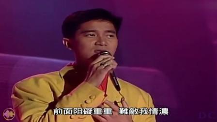 1989年欢乐今宵现场,陈百强演唱《画出彩虹》,这歌词听着太清新了!