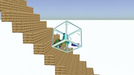 我的世界动画-翻滚的玻璃盒-C4DIY