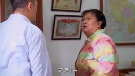 满仓进城:景梅跟陈克然的事瞒不住了