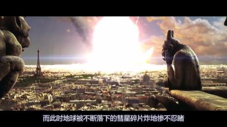 科幻片《绝世天劫》第四季