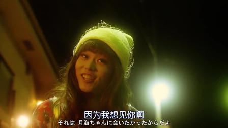 海月姬:菅田将晖苏打的女装也很可爱啊