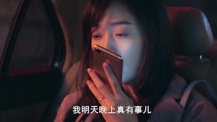 女孩雨夜乘网约车被bt司机下yao,真让人害怕