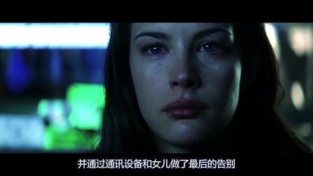 科幻片《绝世天劫》第五季