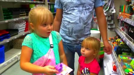 儿童亲子互动,玛格丽塔和蕾拉要去学校,好好玩呀