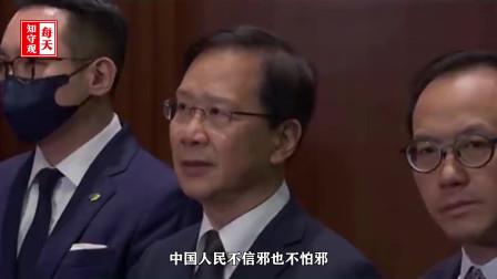 《人民日报》:中国人民不怕美方的任何手段!