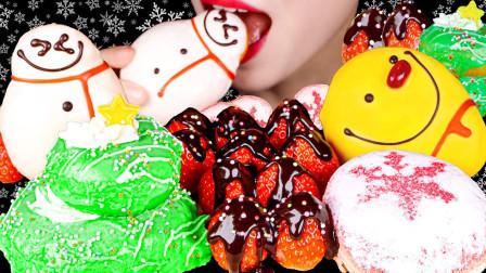 简单的甜点,充满欢快气氛,也能吃出节日感