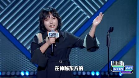 脱口秀:李雪琴CUT:我选择王建国