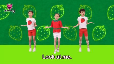 幼儿园儿歌舞蹈《小草莓》,看动画学习唱歌学跳舞