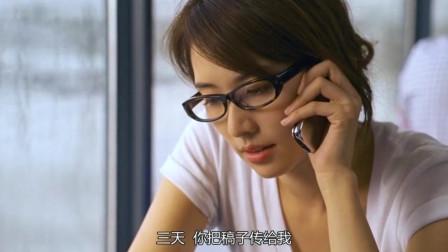 刺陵:林志玲变身小说家,遭老板怒骂,林志玲:吓唬谁呢!