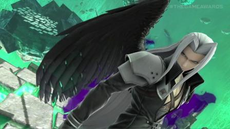 《任天堂明星大乱斗》DLC更新,萨菲罗斯前来参战