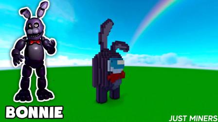 我的世界动画-如何造紫色宇航员-Just Miners