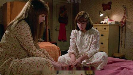 《招魂二》一:小女孩总被恶灵半夜侵扰,原来是鬼修女在作怪