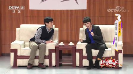 综艺喜乐汇:沈腾、马丽爆笑小品《投其所好》,不笑你揍我