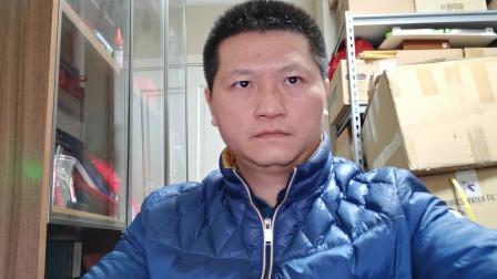 """漏洞百出的""""深圳房价五环图"""""""