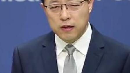 外籍货轮遇险获中方营救,外交部回应:充分彰显了中国的责任和担当。
