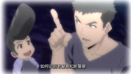 中国惊奇先生第16集