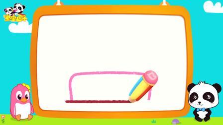 彩色简笔画生日蛋糕,1分钟掌握儿童绘画基础!为宝宝收藏!