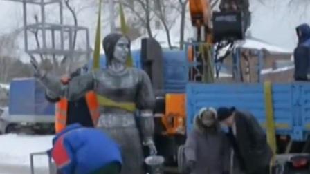 """共度晨光 2020 """"表情""""吓人 俄雕塑建成3天后被"""