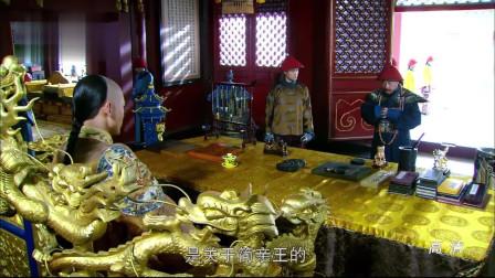 鳌拜暗查简亲王,查出他麾下的正蓝旗,竟然有人买官