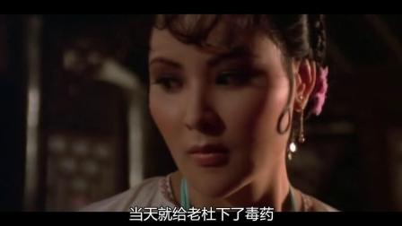 邵氏鬼片:飞尸