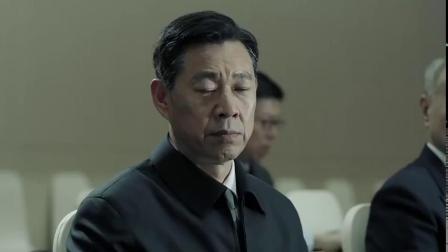 人民的名义:陈老说自己当年入党就为了能背炸药包,参加尖刀班