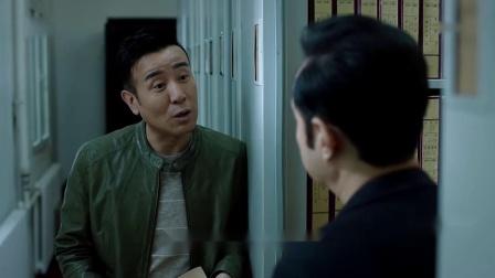 冯森与熊绍峰真是冤家路窄,两人正面硬刚,终究还是冯森道高一尺
