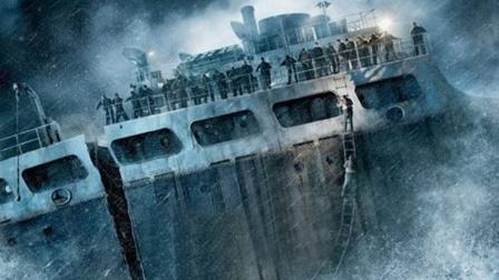 堪称奇迹的海上救援行动《怒海救援》