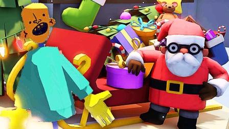 实习圣诞老人 这些机器人不让我送礼物我偏要送! 屌德斯解说