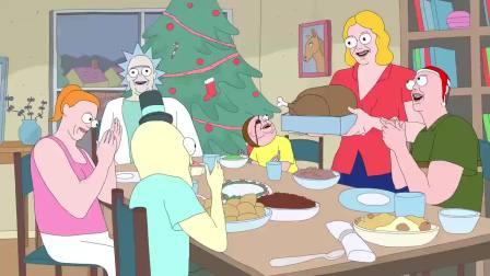 【游民星空】《瑞克和莫蒂》圣诞动画