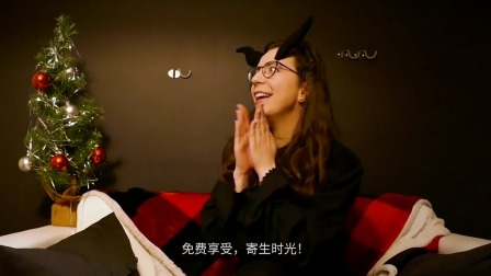【游民星空】拉瑞安圣诞整活视频