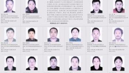 内乡县人民法院公布失信被执行人公告 #内乡