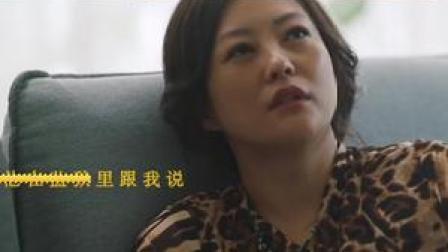 #郝蕾 演绎被家暴女性的内心独白,正视家庭暴力问题#听见她说 #听见她说预告