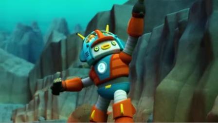 《海底小纵队1:火焰之环》 超前预告