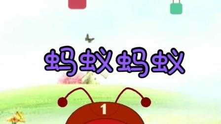 儿童益智儿歌:动物名称