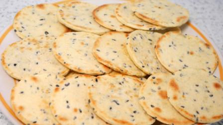 想吃饼干不用出去买了,在家不用烤箱也能做,香甜酥脆吃不够