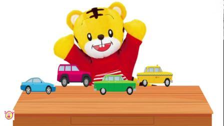 早教益智儿歌:巧虎的玩具汽车被布偶抢走了