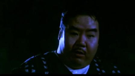 麻衣传奇:胖子太逗了,在门口晃来晃去的,就是要进来蹭饭