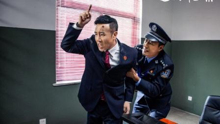 巡回检察组×决胜法庭:最帅检察官于和伟