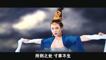 三爷带你看国产奇幻电影《封魔传》(1)