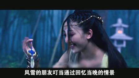 三爷带你看国产奇幻电影《封魔传》(3)