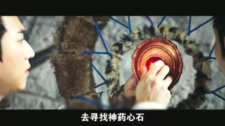 三爷带你看国产奇幻电影《封魔传》(4)