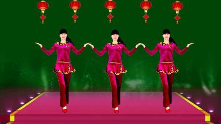 阳光香果广场舞 广场舞《好运来》欢天喜地过新年,好运滚滚来!