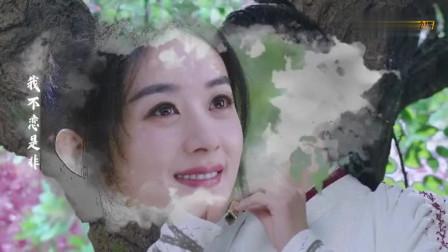 王一博献唱剧集《有翡》插曲《熹微》MV