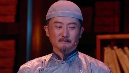 国家宝藏 第三季 涂松岩演绎清代名士蒋衡,带你走进《乾隆御定石经初拓本》的前世传奇