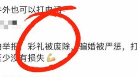 #杨笠 脱口秀演员#杨笠疑被人演出 因内容性别歧视。