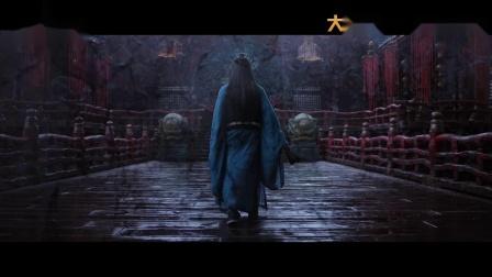 【游民星空】《侍神令》预告(12.28)