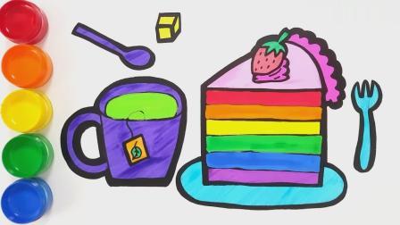 儿童彩绘:画美味的蛋糕饮料杯勺子叉子儿童简笔画